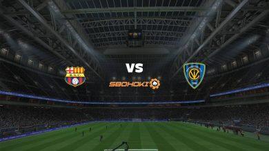 Photo of Live Streaming  Barcelona SC vs Independiente del Valle 4 April 2021