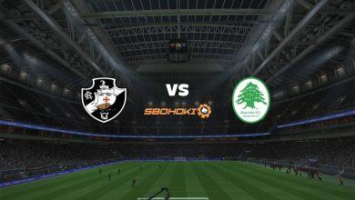 Photo of Live Streaming  Vasco da Gama vs Boavista 9 Juni 2021