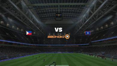 Photo of Live Streaming  Philippines vs Guam 11 Juni 2021