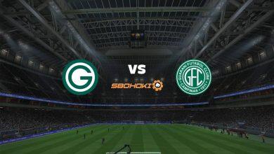 Photo of Live Streaming  Goiás vs Guarani 13 Agustus 2021