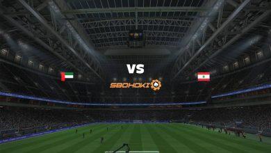 Photo of Live Streaming  United Arab Emirates vs Lebanon 2 September 2021